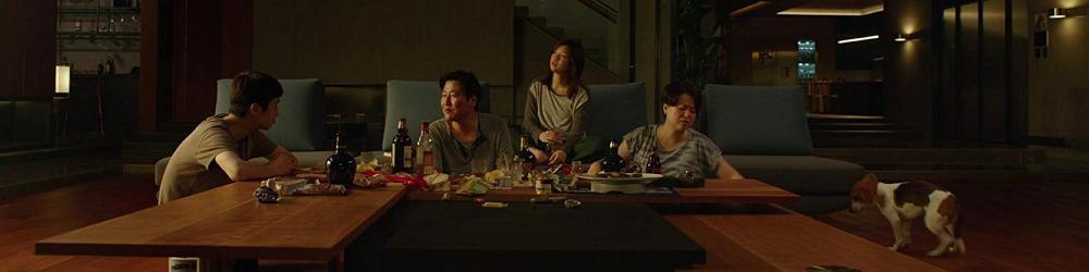 Bong Joon-ho's Parasite on Blu-ray