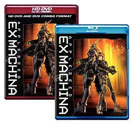 Appleseed Ex Machina [Blu-ray, HD DVD/DVD Combo Box Art]