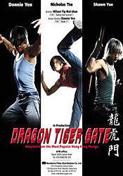 Dragon Tiger Gate [Movie Poster]