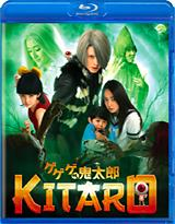 Kitaro [Blu-ray Box Art]