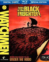 Watchmen: Tale of Black Freighter & Under the Hood