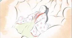 Princess Kaguya News