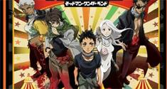 Deadman Wonderland News