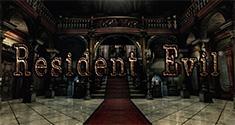 Resident Evil HD News