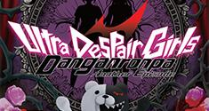 Danganronpa Another Episode: Ultra Despair Girls Vita TV news