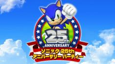 Sonic the Hedgehog 2017