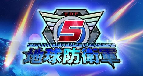 Earth Defense Force 5 News