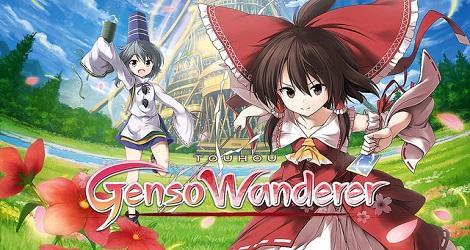 Touhou Genso Wanderer News