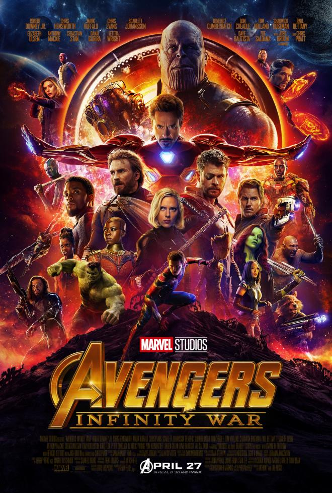 avengers: infinity war - 4k digital with dolby vision & dolby atmos