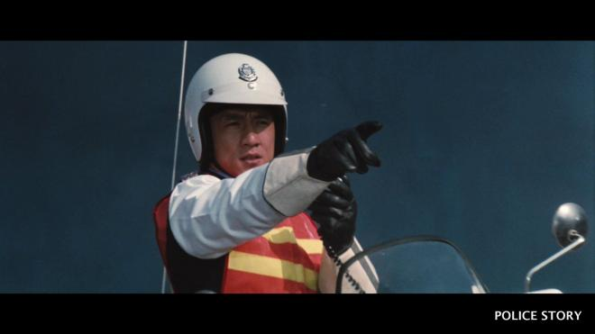 Police Story Criterion