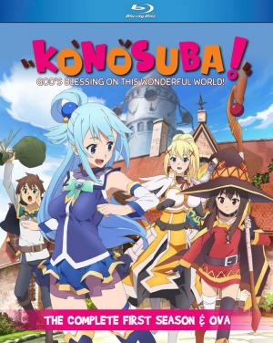 KonoSuba: God's Blessing on This Wonderful World!: The Complete First Season + OVA front cover